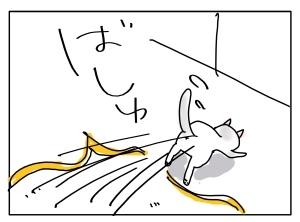 猫と一緒-20110928_01