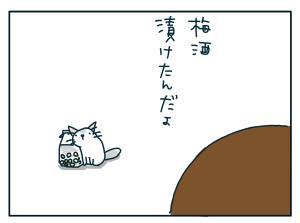 20180617_03