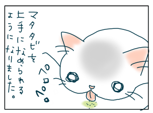 20180424_02