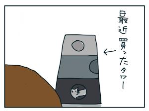 20180727_07
