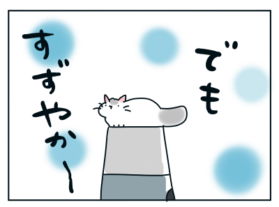 20210715_07
