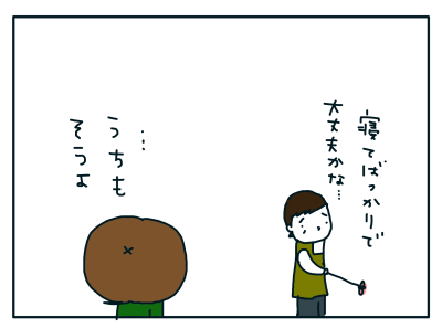 20181028_03