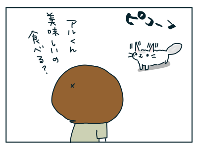 20190530_01
