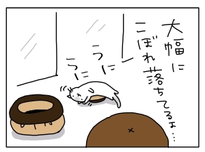 猫と一緒-20121109_06