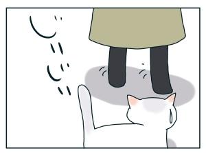 猫と一緒-20100127_03