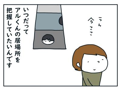 20210105_04