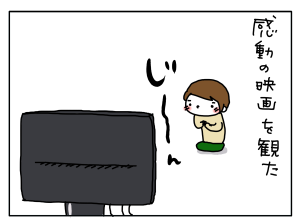 20170526_03