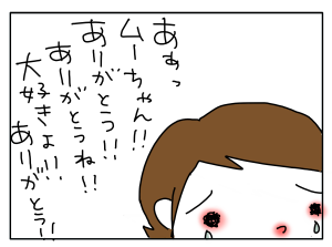 20170426_14