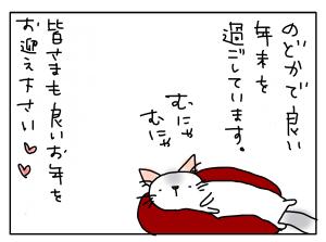20171230_08