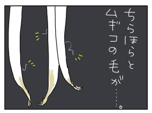 猫と一緒-20110128_08
