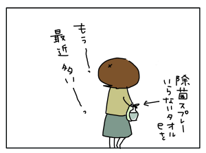 20180119_02