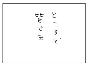 猫と一緒-20120831_03