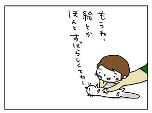 20170526_04