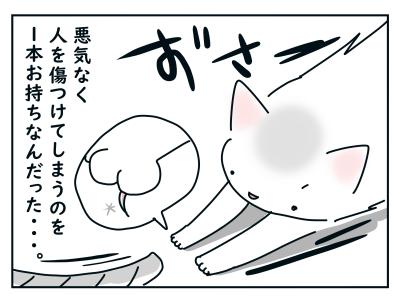 20191106_03