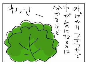 20150902_04