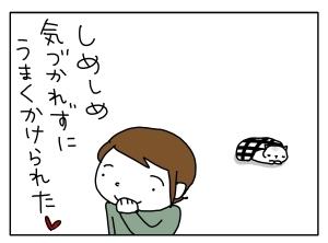 20140831_04