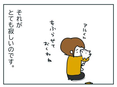 20191018_11
