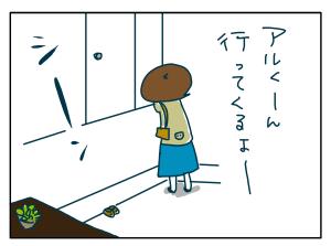 20180509_01