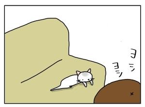猫と一緒-20120127_03