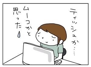 20140726_03