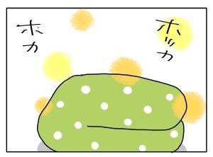 20140522_04
