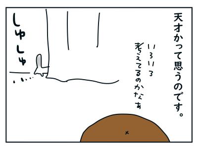 20200706_04
