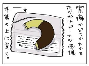 20160917_01