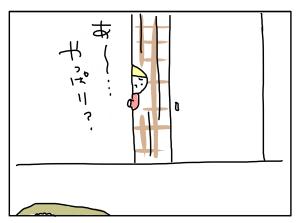 20171223_04