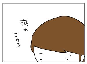 20180320_14