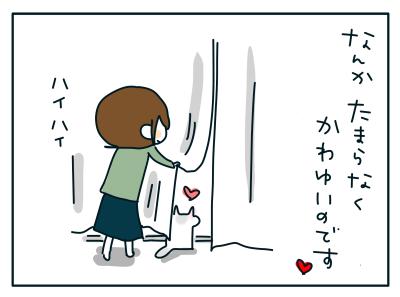 20190124_05
