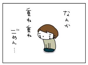 20170428_18