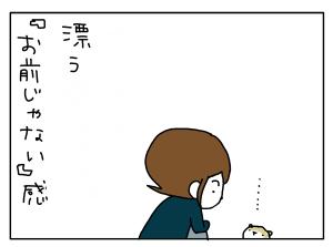 20170412_03