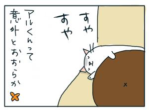 20180627_04
