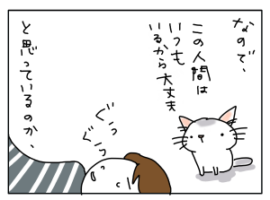 20180104_02