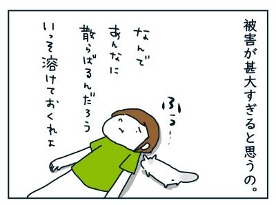 20190726_04