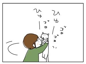 猫と一緒-20100430_17