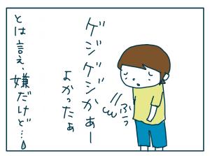 20180530_06