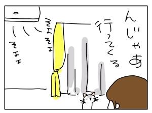 猫と一緒-20120808_02