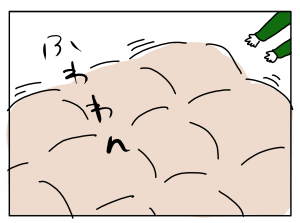 20171202_04