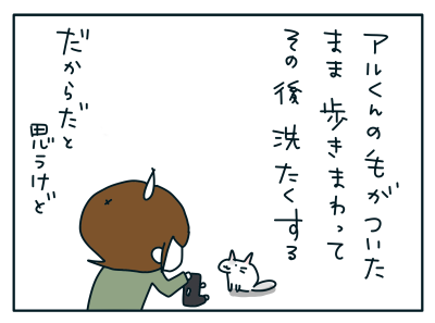 20190123_03