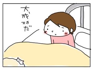 20161228_07