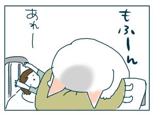 20180606_10
