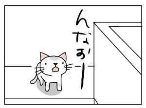 20140625_03
