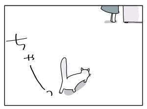 猫と一緒-20100618_03