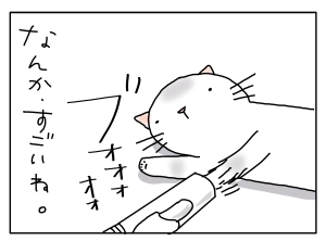 20140604_09