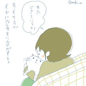 猫と一緒-20071201