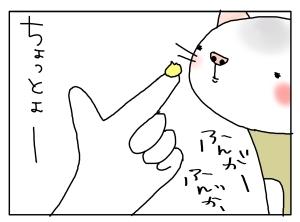 20151022_05