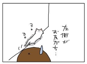 20150520_03