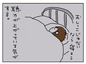 20171025_03