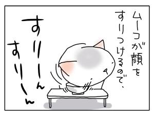 20150205_04